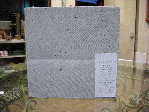 卜特蘭隔音水泥磚-4