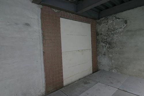 板橋館前西路-25